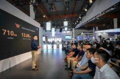 2020北京车展:蜂巢能源无钴电池产品家族全球首秀